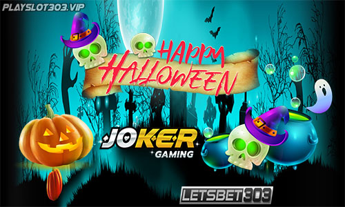 Situs Joker Gaming Terpercaya Daftar Bersama LetsJoker123