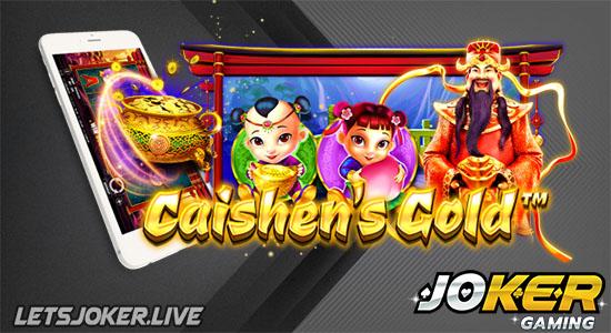 Apk Slot Joker 123 Permainan Paling Santuy